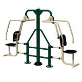 This apparatus develops power and strength in arms chest shoulders and back. A strenuous work-out that can be assisted by pushing up with the legs.